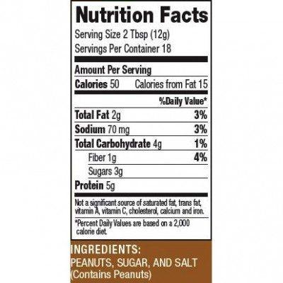 PBfit Nutrition