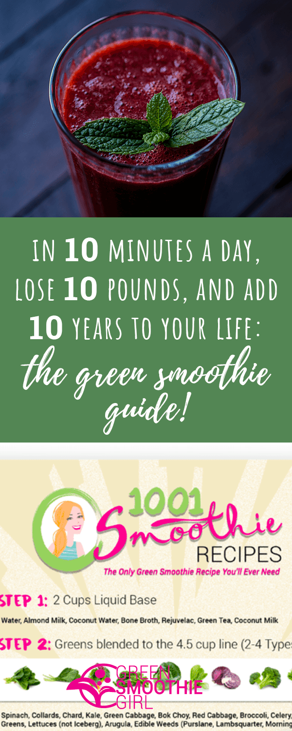 green smoothie banner ad