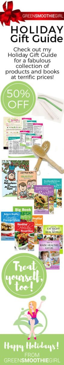 Holiday Gift Guide. A fabulous collection of products and books at terrific prices!