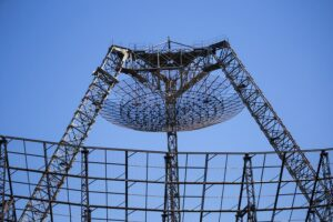 Photo of radio tower, from